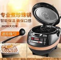珍珠鍋 珍珠鍋SZ-F06商用奶茶店全自動煮珍珠機保溫專用鍋煮粉圓鍋 唯伊時尚