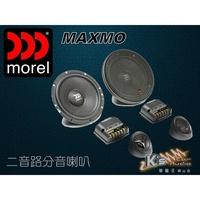 破盤王/岡山全新 英國 MOREL MAXIMO 分離式 2音路分音喇叭 美樂儀公司貨