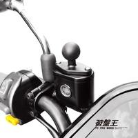 破盤王 台南 gogoro 2 S2 Deluxe Utility MWUPP 機車手機架配件 【煞車油蓋球座】M01X
