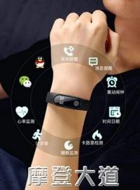 智慧手錶男運動多功能小米4代3榮耀電話提醒華為蘋果電子手環防水