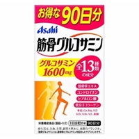 (現貨)日本代購🇯🇵 朝日Asahi 筋骨 葡萄糖胺 軟骨素