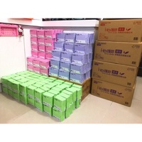 🍄現貨🍄~her護你~銷售第一台灣製造草本涼感衛生棉