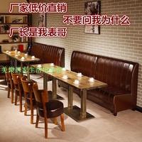 定制西餐廳卡座沙發 咖啡廳奶茶店甜品店Ktv雙人卡座沙發桌椅組合