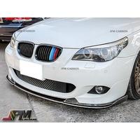 JPM 全新 BMW 寶馬 前下巴 E60 HM style M-Tech保桿專用  CARBON 卡夢 碳纖維