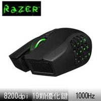 Razer 雷蛇 Naga Epic 那迦梵蛇 幻彩無極版 Chroma 電競滑鼠