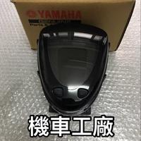機車工廠 山葉 CUXI115 New Cuxi 115 碼表 速度表  YAMAHA 正廠零件