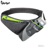 腰包 跑步水壺運動腰包帶戶外裝備5-6寸手機多功能男女馬拉松 榮耀3c
