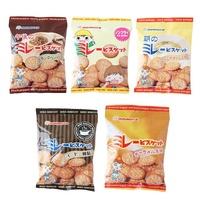日本 野村煎豆 美樂圓餅 70g 小圓餅 圓餅