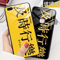 y85 vivo mobile phone case y67 y66 y3 y71 y79 y75a