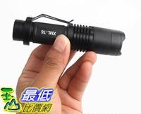 [107玉山最低比價網] 超鐳射 進口CREE XML-L2 LED迷你變焦18650可充電SK98強光手電筒 小手電筒 (K613)