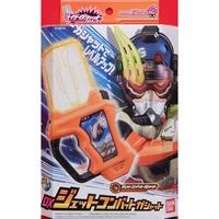 BANDAI 假面騎士 EX-AID DX 噴射戰爭卡帶