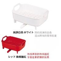 現貨[霜兔小舖] 日本製 Pearl Life パール 時尚碗盤濾水切籃  瀝水籃  (紅、白兩色)