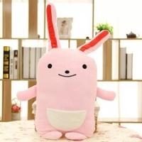 Futaba apricot กระต่ายตุ๊กตา