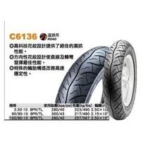 正新輪胎 C6136  熱烈好評販售中~