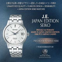 SEIKO JAPAN EDITION PRESAGE LADIES AUTOMATIC MADE IN JAPAN COCKTAIL TIME LIMITED EDITION 5000PCS SARY033