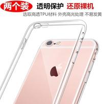 OPPO Ultra-Thin R17/R7S/R9/R9S/plus/R11/R11SPLUS Transparent Phone Case R15