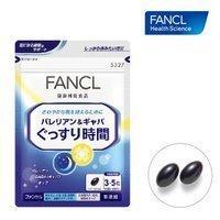 日本 【Fancl芳珂】GABA纈草精華快眠錠 150顆粒 30至50天日份-126582