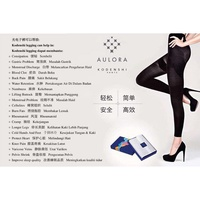 Aulora Kodenshi Pants Best Body Shaping and slimming leggings
