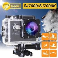 SJ7000/SJ7000K 2 Inch HD 1080P Action Sport Camera Set 16MP Wifi 30M Underwater Waterproof DV Record