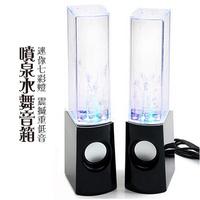 [滿千免運]  URS 最新5.1版LED水舞喇叭音箱 台灣公司貨附發票 七彩噴泉音響 電腦雙聲道重低音 贈品禮品禮物