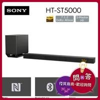 【SONY品牌週】SONY 頂級 環繞家庭劇院 HT-ST5000 Dolby Atmos 7.1.2 聲道 SOUNDBAR (公司貨)