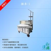 [佳興餐廚冷凍設備]攤車-1/鹹水雞/涼拌/行動攤車/攤車/涼滷味
