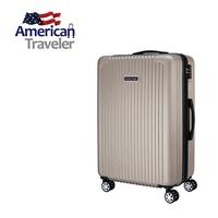 [American Traveler] NY 紐約系列 24 吋抗刮超輕量行李箱 (香檳金)
