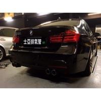 士亞排氣管 新竹店 BMW F30 F31 328 閥門 類AK 卡夢 中尾段排氣管 4出 雙邊單出