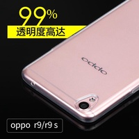 OPPO Phone Case R9S Protective Case R7 Thin A59S Soft Silicone plus All Covered Edge R7 Transparent R11 Case A57