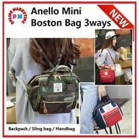 Anello Mini Boston Bag 3way