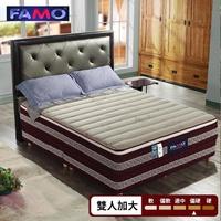 【法國FAMO】三線加高CF系列 硬式床墊-雙人加大6尺(涼感紗+Coolfoam記憶膠麵包床)