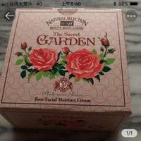 RECH18皇室薔薇逆齡鉑金傳奇霜至2022/11/01)