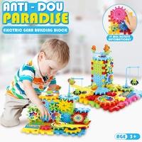 Big Elephant【現貨】熱銷81片電動積木 積木玩具  益智DIY玩具 兒童玩具 P675