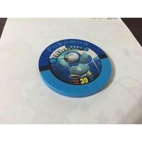 ❤神奇寶貝-戰鬥圓盤(好運蛋.波加曼.鴨嘴焰龍.烈焰猴.暴鯉龍)