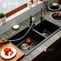 水槽 加厚石英石水槽雙槽臺上下洗菜盆洗碗水池花崗巖廚房水槽黑色T