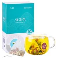 紅豆薏米祛濕茶去濕氣茶除濕茶茯苓除濕氣花茶組合養生茶去濕茶女