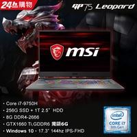 MSI微星 GP75 9SD-470TW(i7-9750H/8G/1T+256G SSD/GTX1660 Ti-6G/Win10)電競筆電