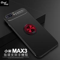 磁吸 MIUI 小米Max3 / 6.9吋 指環 支架 手機殼 黑鎧甲軟殼 支架多功能 經典 保護套 全包覆 A21A3