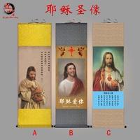 北歐爆款現代抽象裝飾畫 耶穌圣像 基督教耶穌掛畫 教堂裝飾絹布畫 天主教宗教禮品畫包郵
