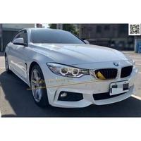BMW F32 F33 F36 升級 M-TECH 款 前保桿 後保桿  側裙 428 密合度保證 現貨