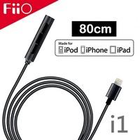 【Lightning轉3.5mm】FiiO i1 線控數位無損音樂解碼轉換器(80cm) 耳機轉接頭 適用 i7/i8/iX