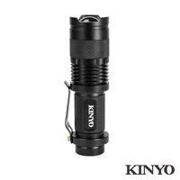 KINYO電池式變焦LED迷你手電筒LED500