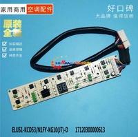 Brand New Midea Air Conditioner Remote Control Signal Dash Receiver Control Panel ELUS1-KC D 53/N1FY-KG10 (J7)-D