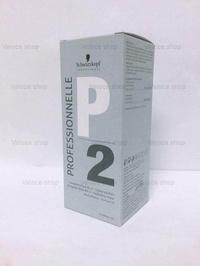 Schwarzkopf ชวาร์สคอฟ น้ำยาดัดผม สูตร 2 สำหรับผมทำสี น้ำยาดัดผม + น้ำยาโกรกผม(100ML.)
