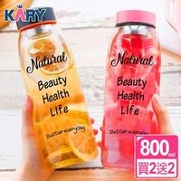 【KARY】韓系馬卡龍寬口高硼硅玻璃泡茶杯800ml-超值4入組(贈杯套+優質玻璃杯*2入)