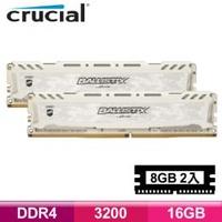 美光 Micron Crucial Ballistix Sport LT競技版 DDR4-3200-16G(8G*2) 超頻雙通道(白色散熱片)/捷元公司貨