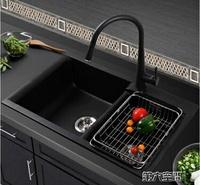 水槽 廚房石英石水槽花崗巖洗菜盆洗碗水池大雙槽套餐9787DY 第六空間 MKS