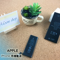 【APP領券現折50】蘋果Apple iPhone 手機電池 i4 4S I5 5S I6 6S  PLUS送工具組