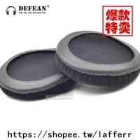 鐵三角 Audio-Technic ATH-ESW9 ES10 ES7耳機海綿套替換耳罩配件DF