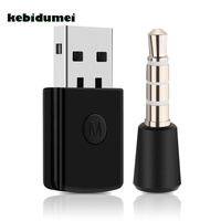 kebidumei Hot 3.5mm Bluetooth USB Bluetooth Dongle USB Adapter 3.3 x 1.6 x 0.8cm for PS4 Stable Performance Bluetooth Earphone